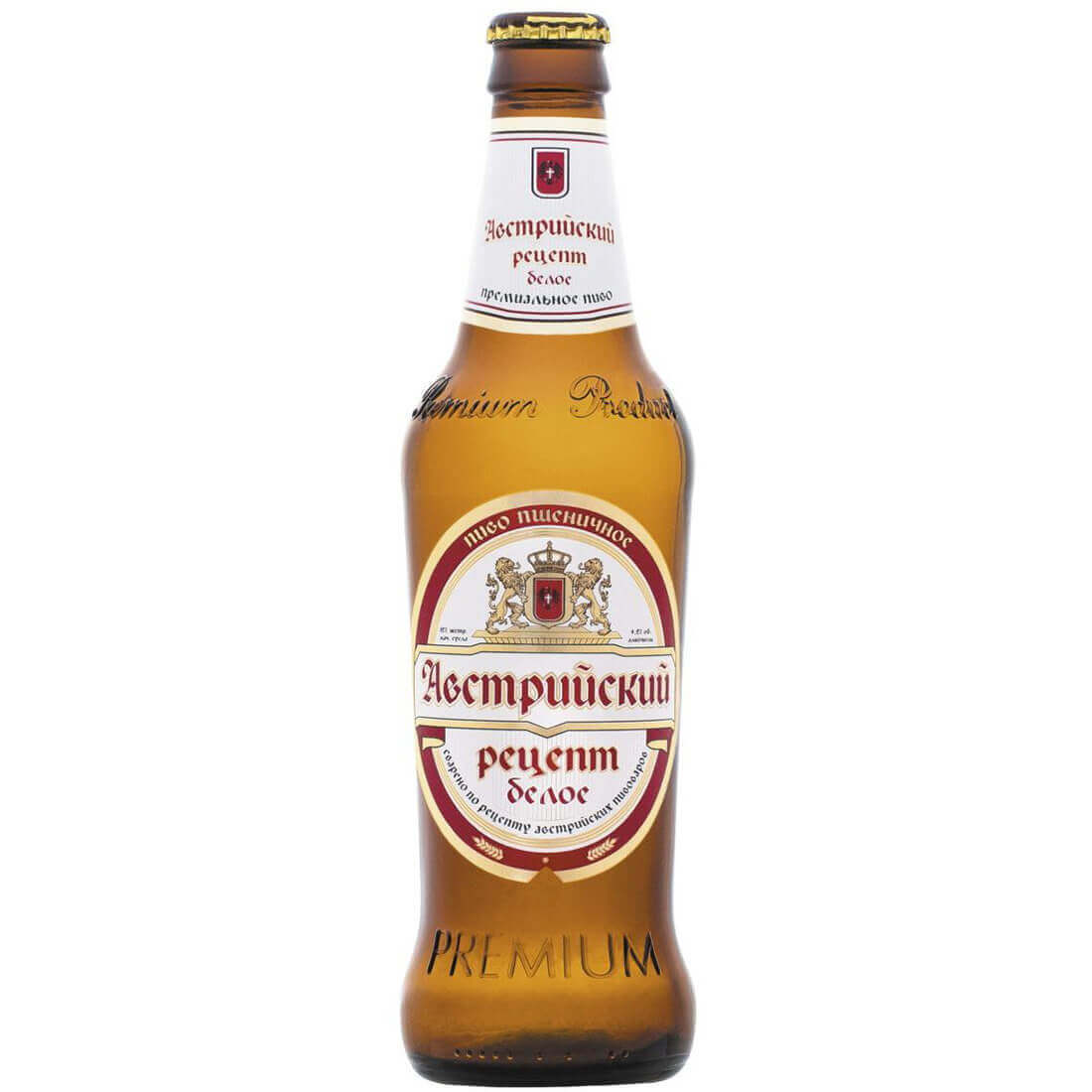 пиво австрийский рецепт