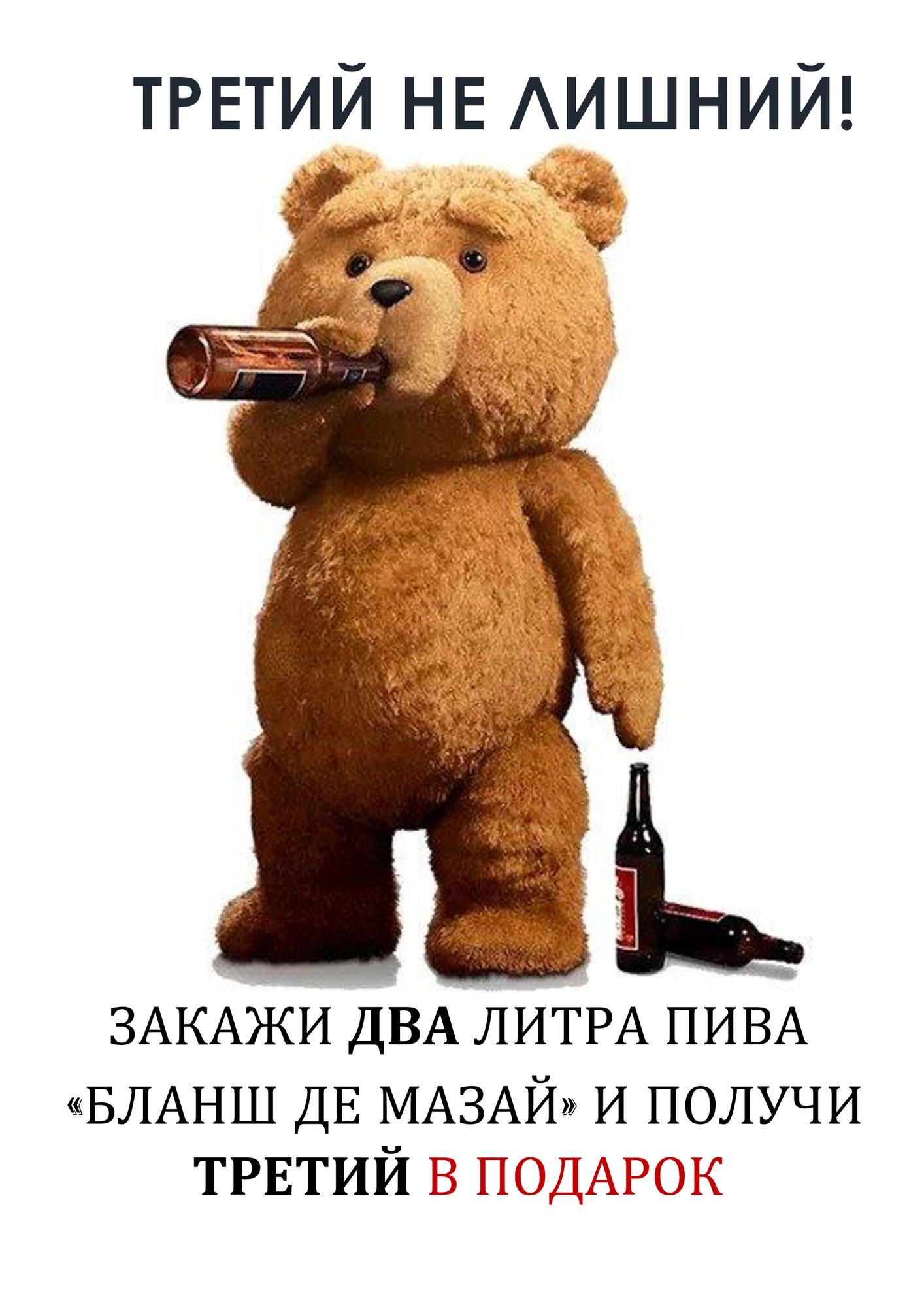Акция в магазине «Берлога» с 22.02 по 15.03