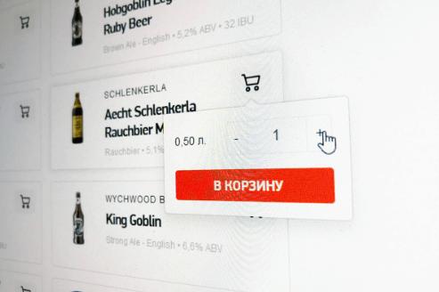 Большой выбор бутылочного пива по предзаказу в «Баклажка»