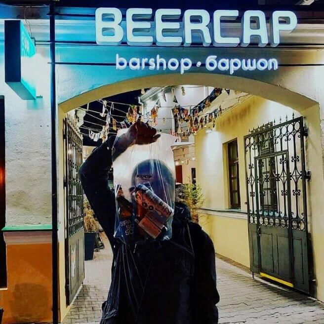 Пиво по предзаказу в BeerCap Barshop