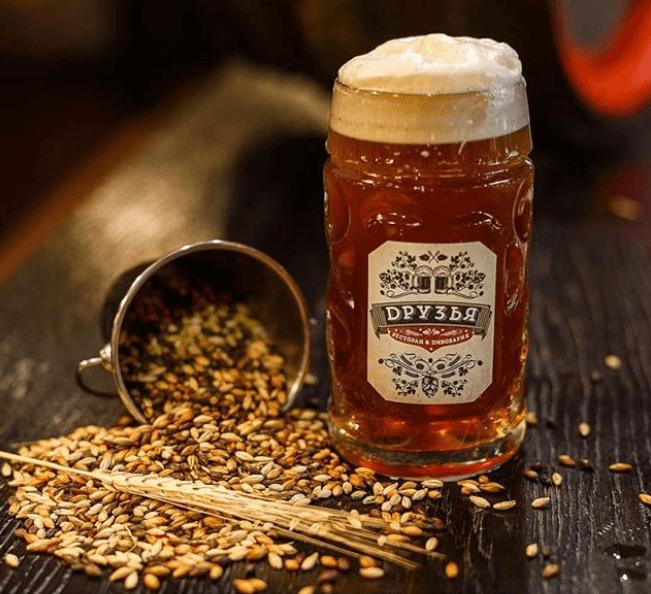 18% скидка на пиво с собой в ресторане-пивоварне «Друзья»