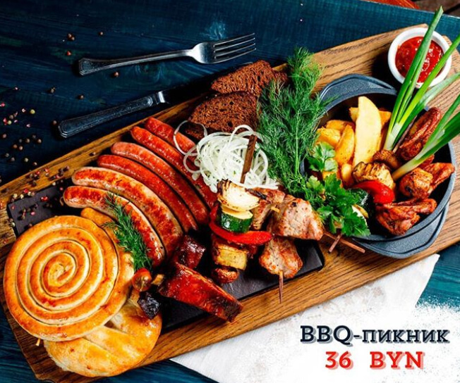 BBQ-сет за Br 36 и новый сорт в «Друзьях»