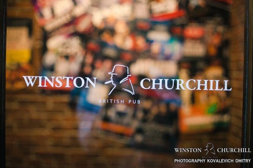 3 акции в гастропабе Winston Churchill