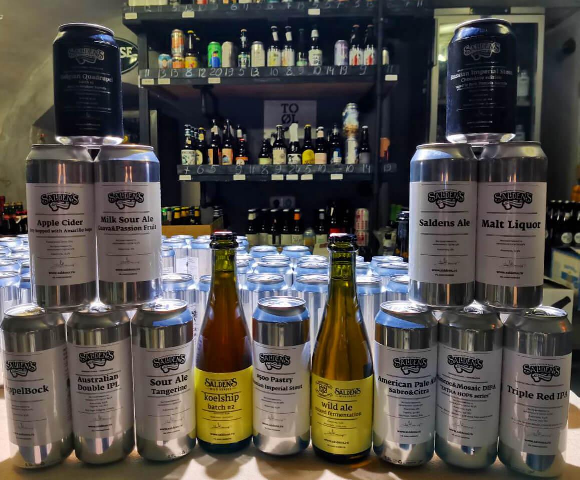 Новинки от Salden's в BeerCap Barshop